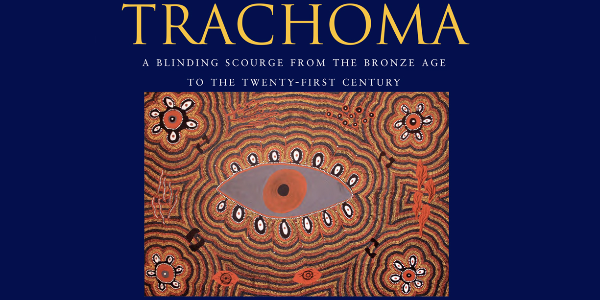 2017 books- trachoma book hrt