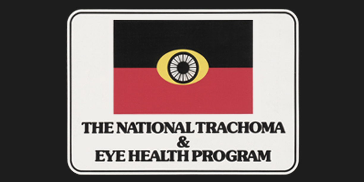 2017 book- national trachoma program