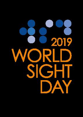 world sight day 2019 logo