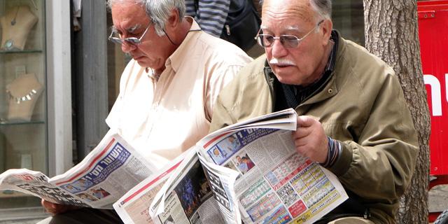 Old men reading
