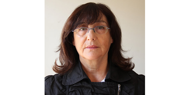 Ana Maria Oyarce